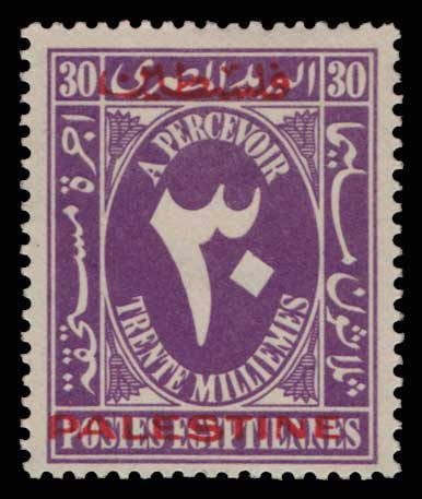 Lot 1652 - -  FOREIGN COUNTRIES foreign countries -  Athens Auctions Public Auction 77 General Stamp Sale
