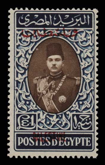 Lot 1668 - -  FOREIGN COUNTRIES foreign countries -  Athens Auctions Public Auction 89 General Stamp Sale