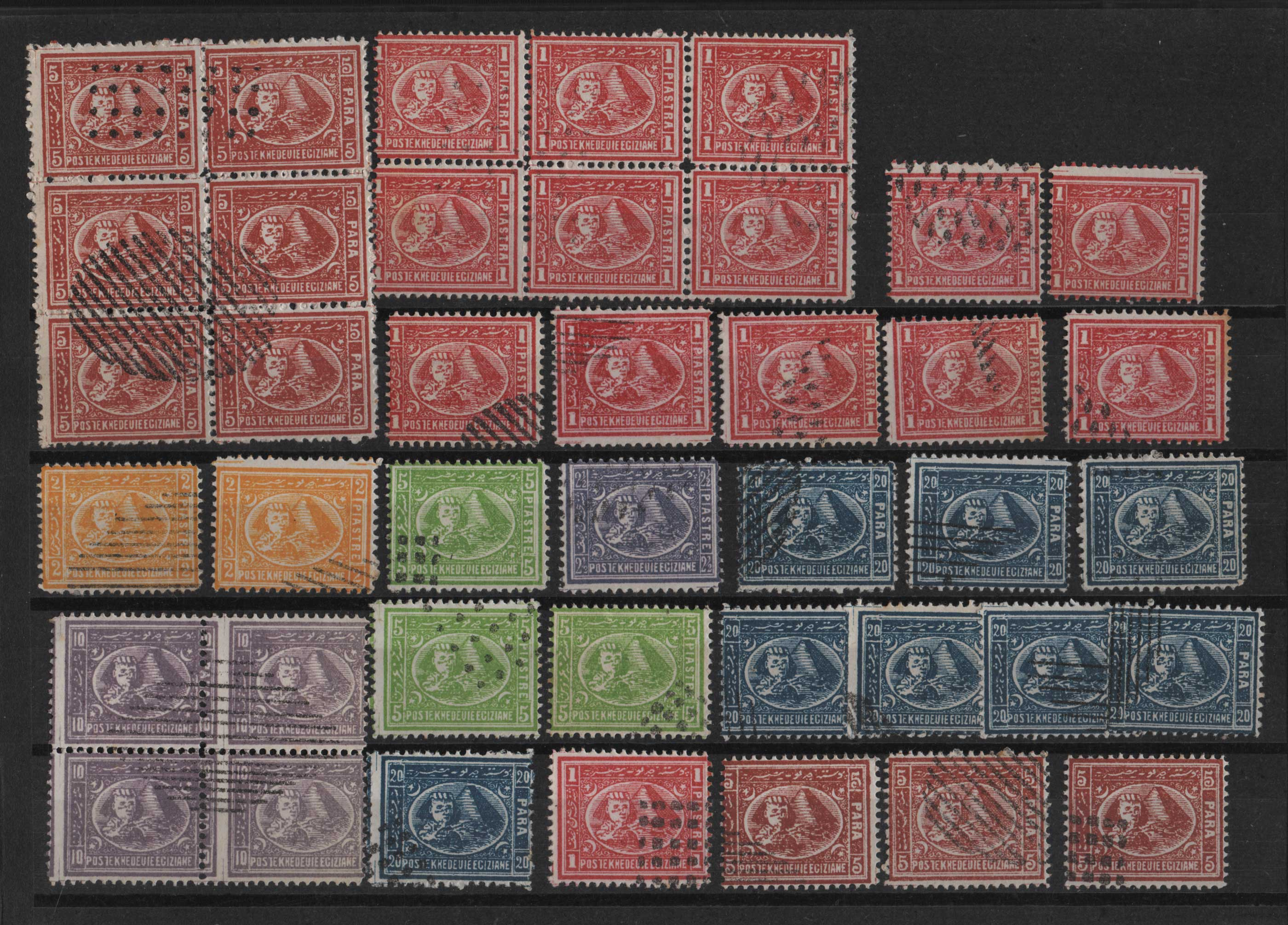 Lot 1821 - - COLLECTIONS collections -  Athens Auctions Public Auction 76 General Stamp Sale