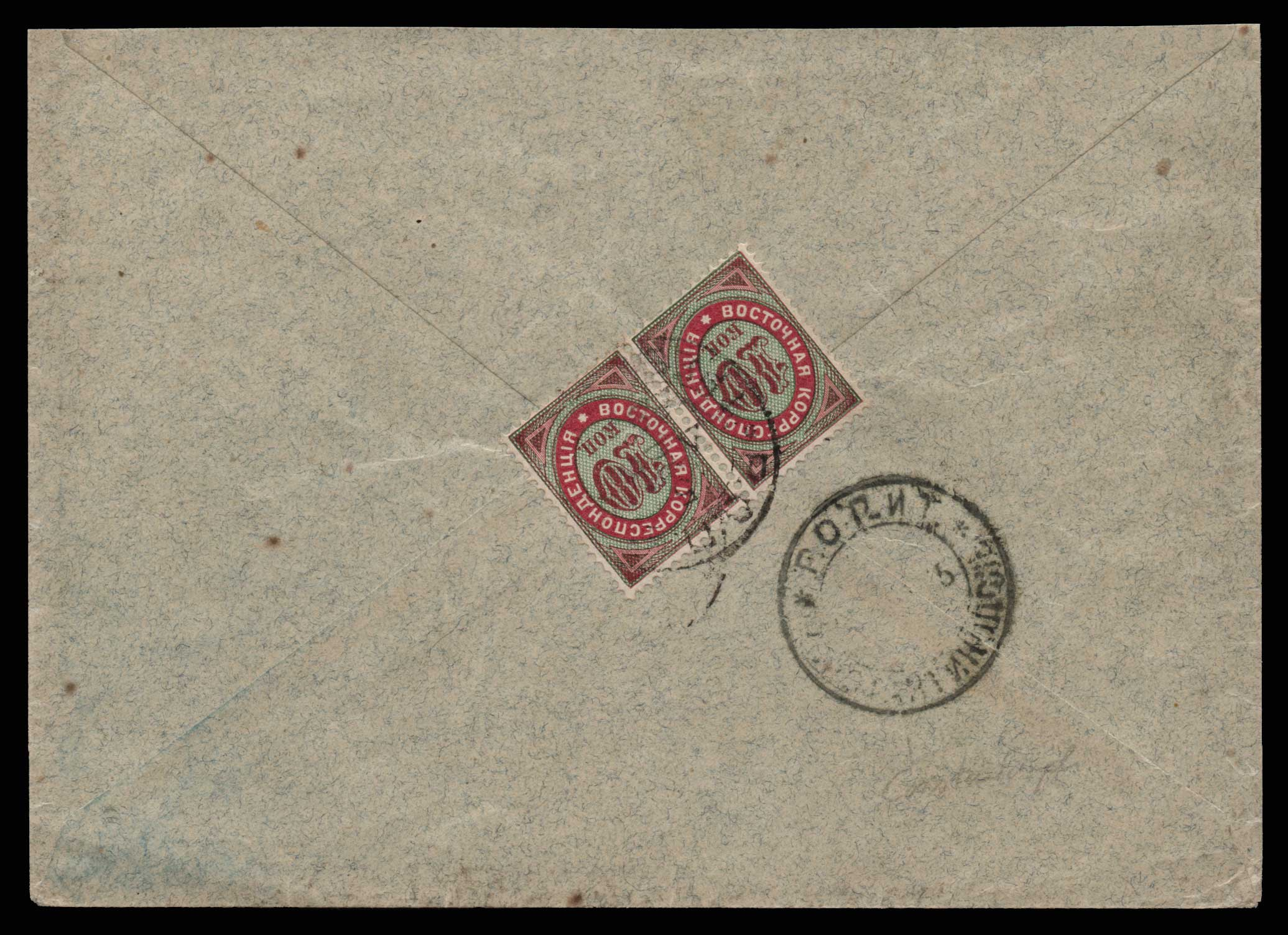 Lot 1301 - -  LEVANT levant -  Athens Auctions Public Auction 81General Stamp Sale