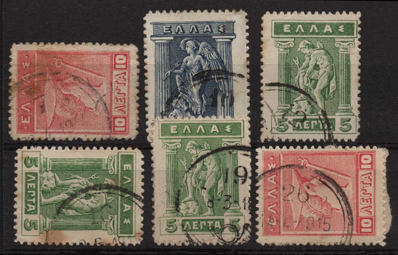 Lot 1048 - -  CRETE Crète -  Athens Auctions Public Auction 76 General Stamp Sale
