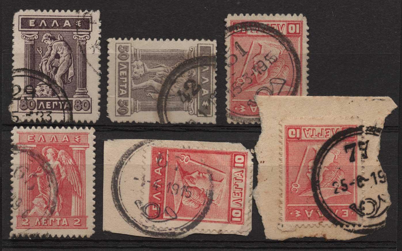 Lot 1049 - -  CRETE Crète -  Athens Auctions Public Auction 76 General Stamp Sale