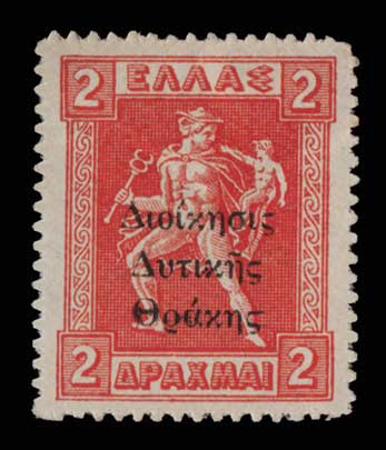 Lot 1001 - -  THRACE (EAST-WEST-NORTH) & PORT-LAGOS THRACE (EAST-WEST-NORTH) & PORT-LAGOS -  Athens Auctions Public Auction 76 General Stamp Sale