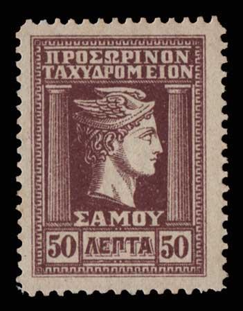 Lot 1271 - -  SAMOS ISLAND Samos Island -  Athens Auctions Public Auction 86 General Stamp Sale
