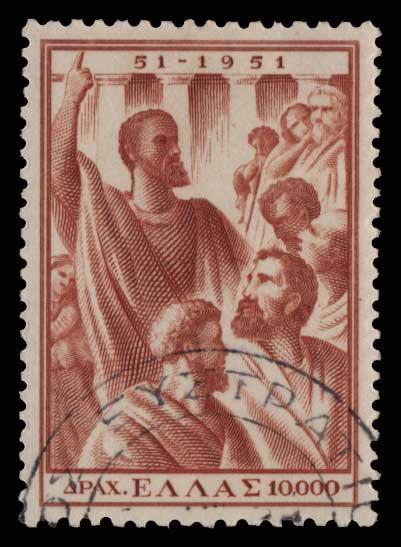 Lot 722 - - 1945-2013 1945-2013 -  Athens Auctions Public Auction 76 General Stamp Sale