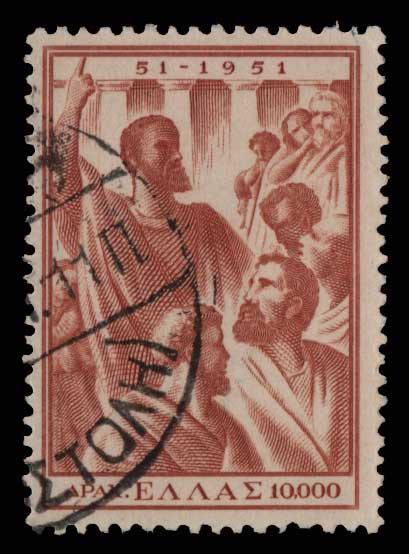 Lot 734 - - 1945-2013 1945-2013 -  Athens Auctions Public Auction 88 General Stamp Sale