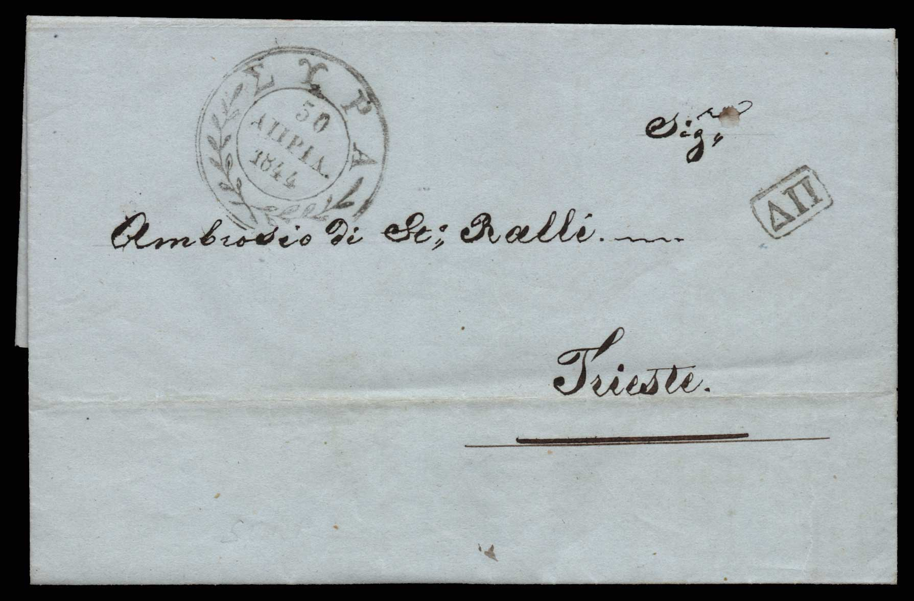 Lot 23 - - PREADHESIVES preadhesives -  Athens Auctions Public Auction 76 General Stamp Sale