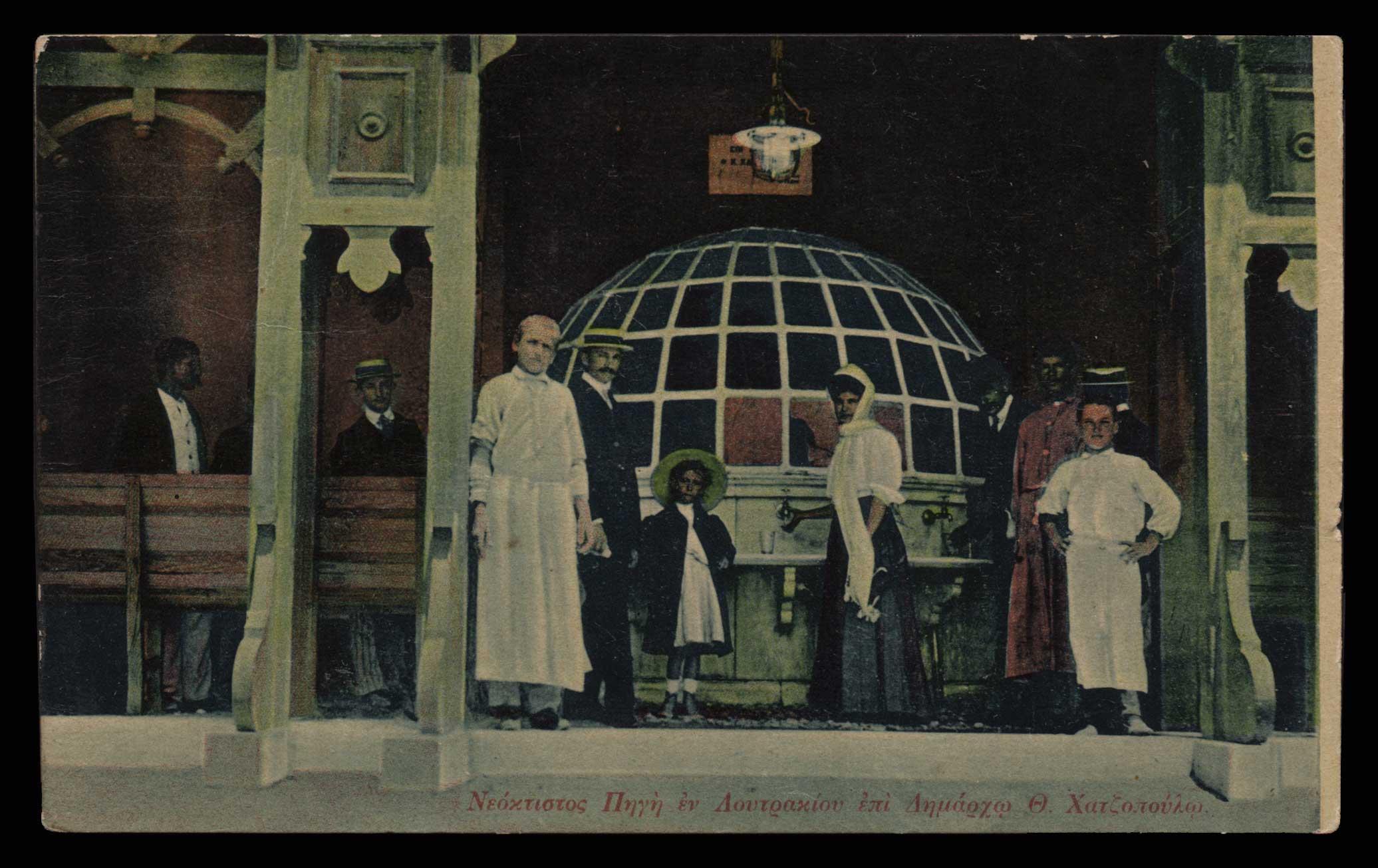 Lot 1877 - - POSTCARDS postcards -  Athens Auctions Public Auction 76 General Stamp Sale
