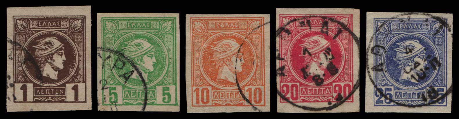 Lot 367 - -  SMALL HERMES HEAD ATHENSPRINTING - 1st PERIOD -  Athens Auctions Public Auction 76 General Stamp Sale