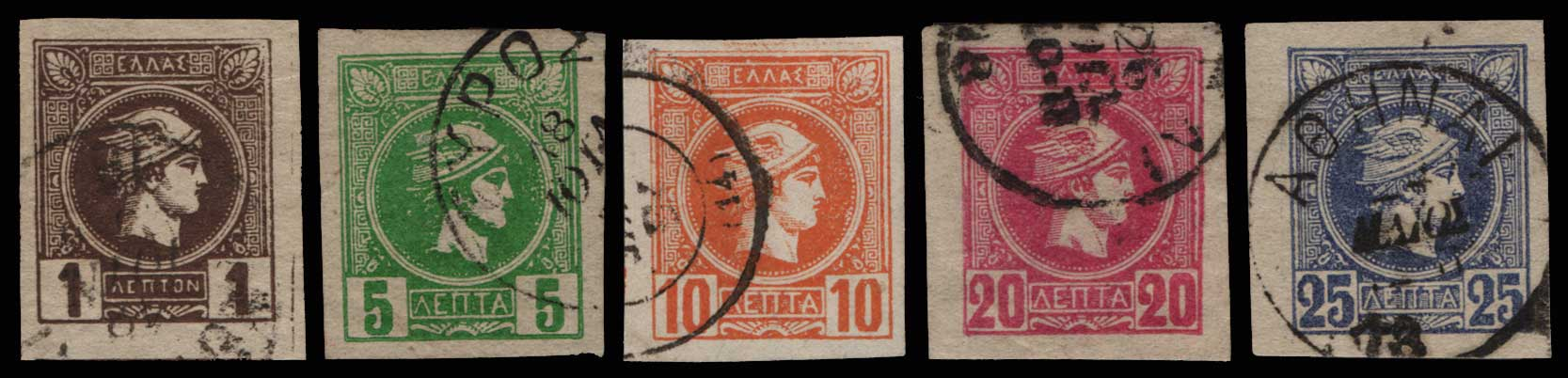 Lot 437 - -  SMALL HERMES HEAD ATHENSPRINTING - 1st PERIOD -  Athens Auctions Public Auction 77 General Stamp Sale