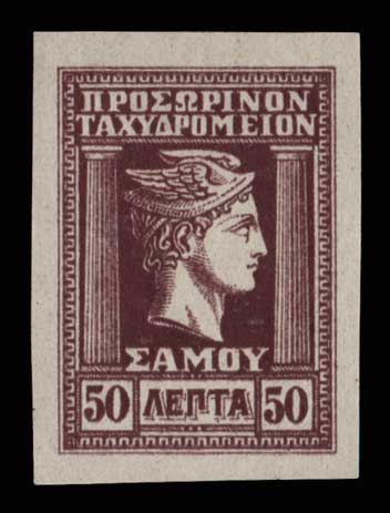 Lot 1272 - -  SAMOS ISLAND Samos Island -  Athens Auctions Public Auction 86 General Stamp Sale