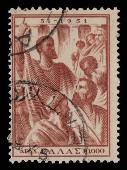 Lot 639 - - 1945-2013 1945-2013 -  Athens Auctions Public Auction 89 General Stamp Sale