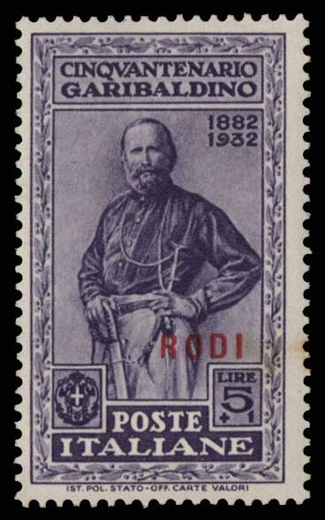 Lot 1128 - -  DODECANESE Dodecanese -  Athens Auctions Public Auction 87 General Stamp Sale
