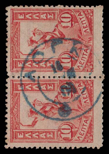 Lot 1381 - - CANCELLATIONS cancellations -  Athens Auctions Public Auction 89 General Stamp Sale