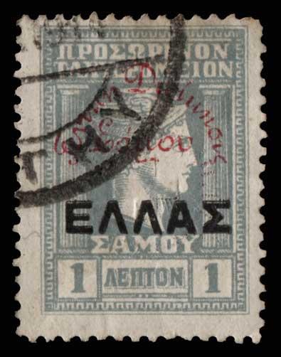 Lot 1326 - -  SAMOS ISLAND Samos Island -  Athens Auctions Public Auction 82 General Stamp Sale