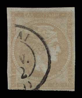 Lot 285 - -  LARGE HERMES HEAD 1871/2 printings -  Athens Auctions Public Auction 77 General Stamp Sale