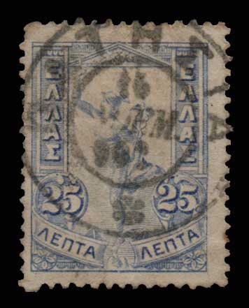 Lot 1415 - - CANCELLATIONS cancellations -  Athens Auctions Public Auction 89 General Stamp Sale