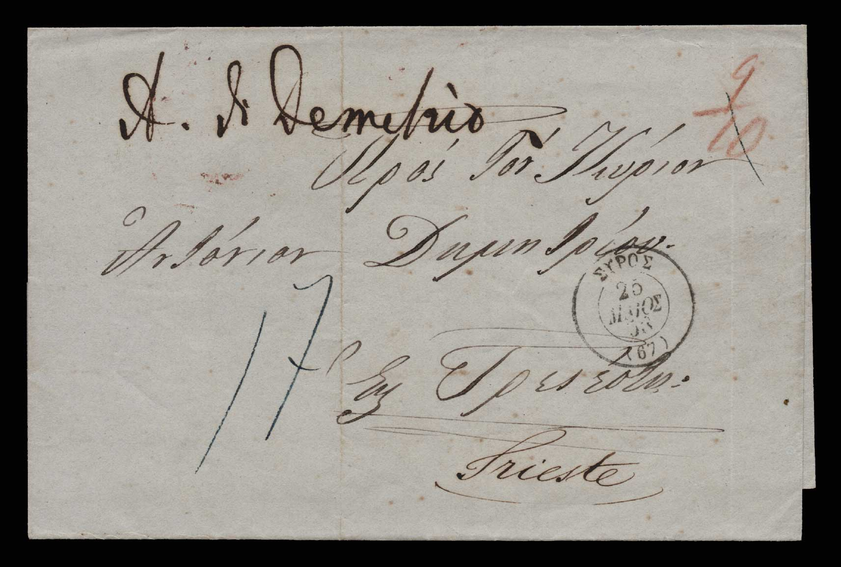Lot 15 - - PREADHESIVES preadhesives -  Athens Auctions Public Auction 82 General Stamp Sale