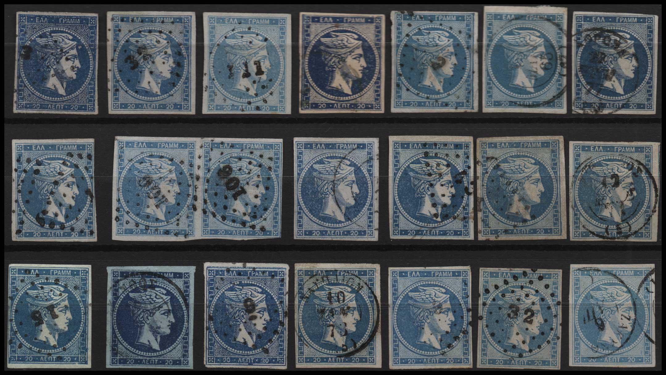 Lot 7 - -  LARGE HERMES HEAD large hermes head -  Athens Auctions Public Auction 85 General Stamp Sale