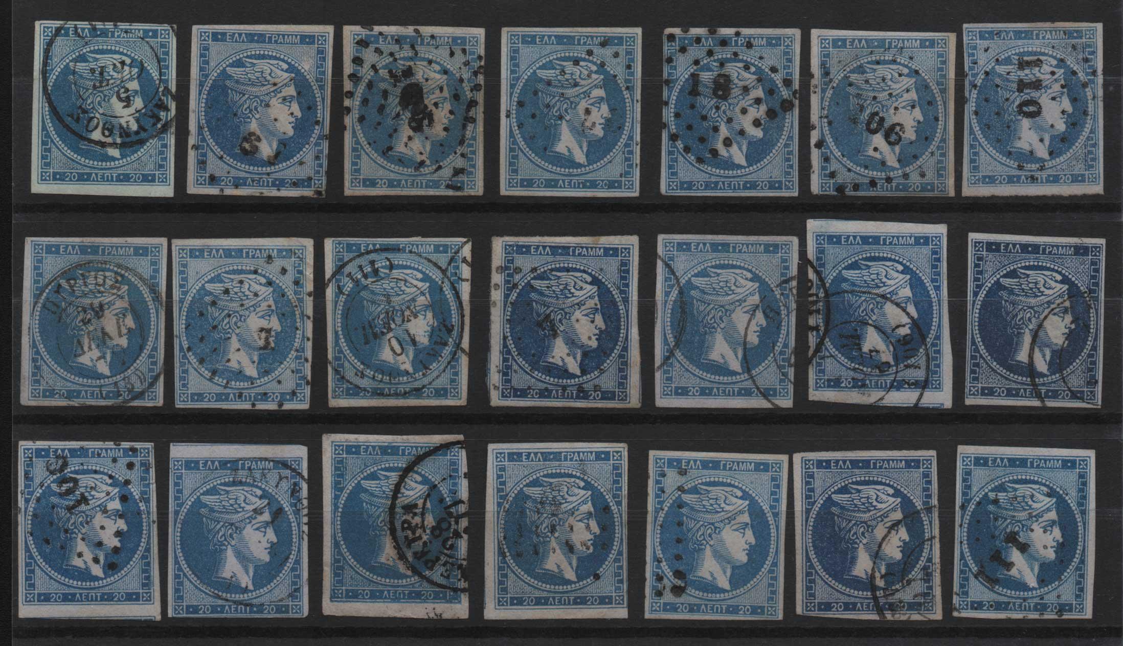 Lot 35 - -  LARGE HERMES HEAD large hermes head -  Athens Auctions Public Auction 77 General Stamp Sale