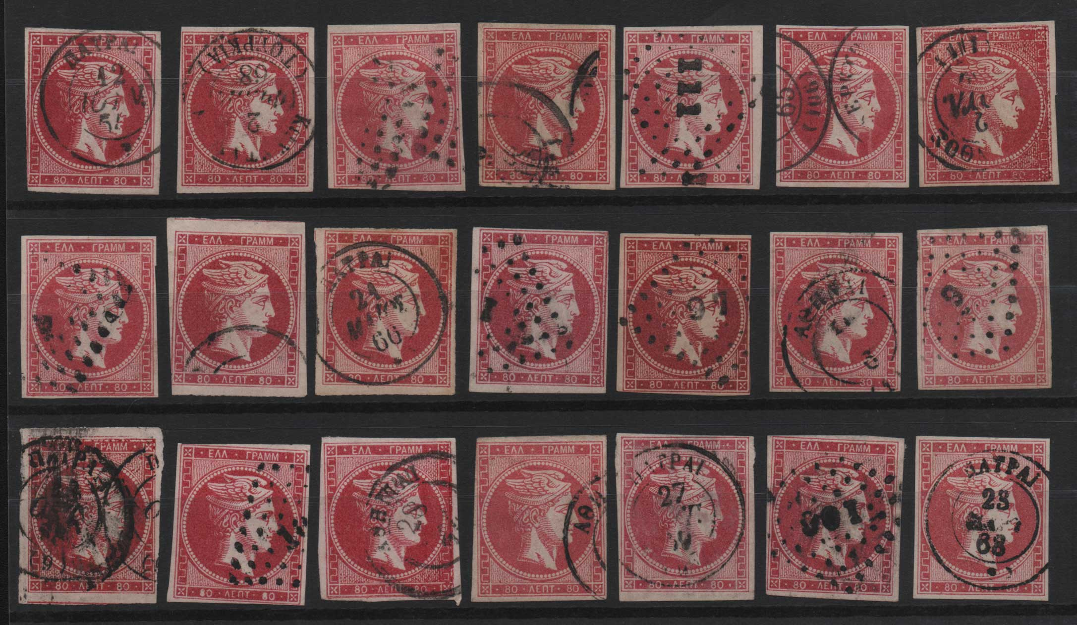 Lot 37 - -  LARGE HERMES HEAD large hermes head -  Athens Auctions Public Auction 77 General Stamp Sale