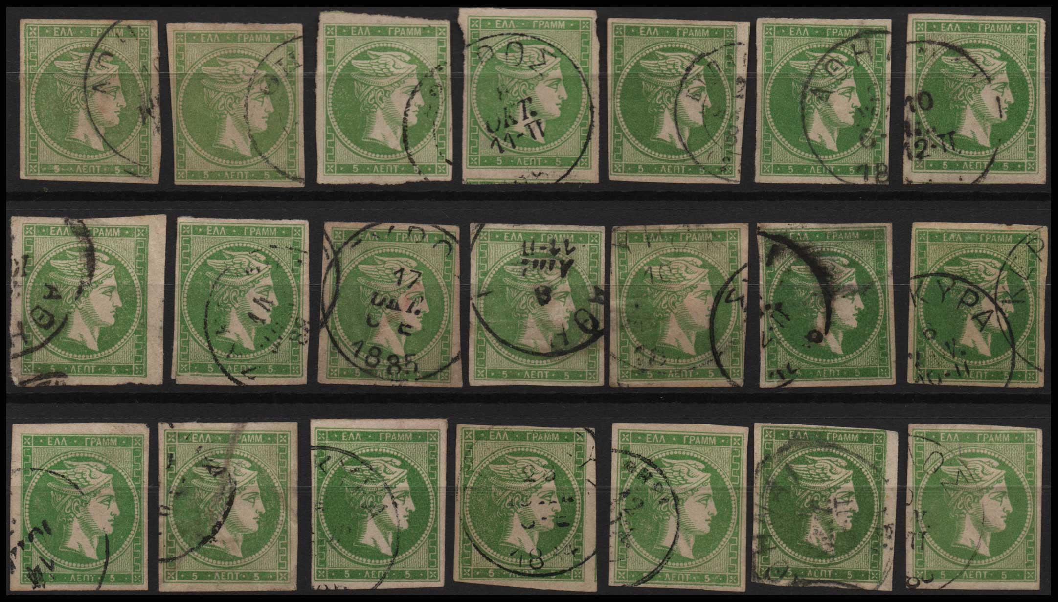 Lot 29 - -  LARGE HERMES HEAD large hermes head -  Athens Auctions Public Auction 81General Stamp Sale