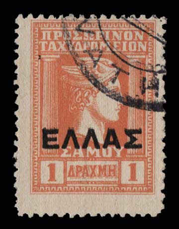 Lot 1296 - -  SAMOS ISLAND Samos Island -  Athens Auctions Public Auction 87 General Stamp Sale
