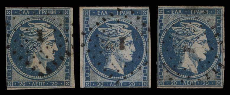 Lot 86 - -  LARGE HERMES HEAD 1861/1862 athens provisional printings -  Athens Auctions Public Auction 83 General Stamp Sale