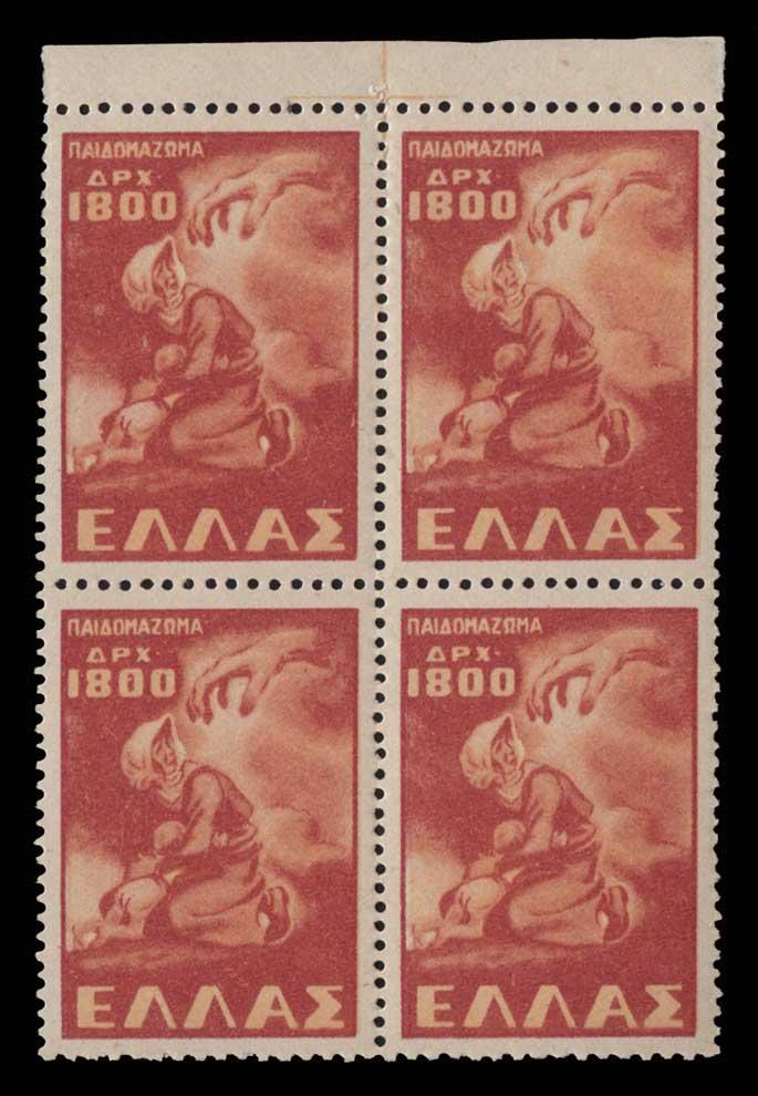 Lot 816 - - 1945-2013 1945-2013 -  Athens Auctions Public Auction 87 General Stamp Sale