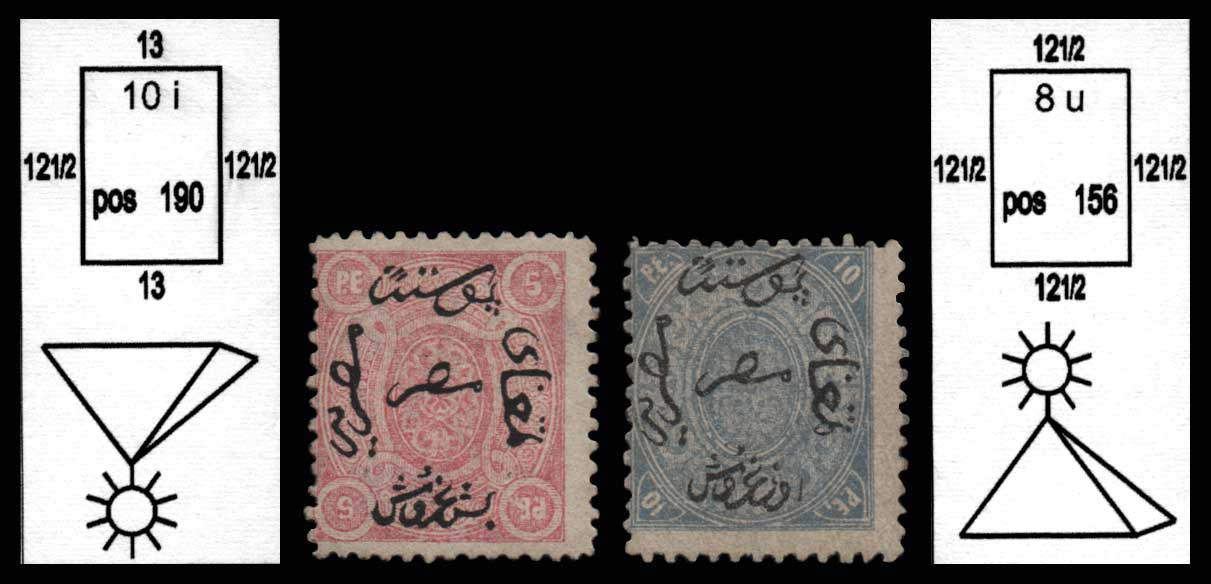 Lot 1643 - -  FOREIGN COUNTRIES foreign countries -  Athens Auctions Public Auction 89 General Stamp Sale