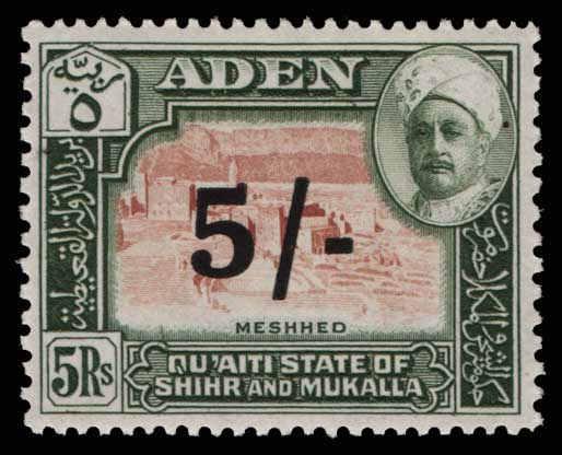 Lot 1569 - -  FOREIGN COUNTRIES foreign countries -  Athens Auctions Public Auction 77 General Stamp Sale