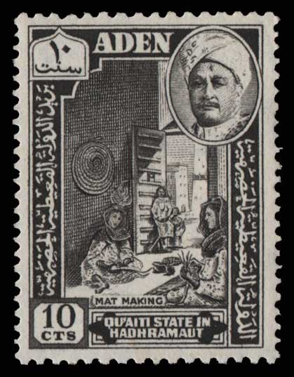 Lot 1570 - -  FOREIGN COUNTRIES foreign countries -  Athens Auctions Public Auction 77 General Stamp Sale