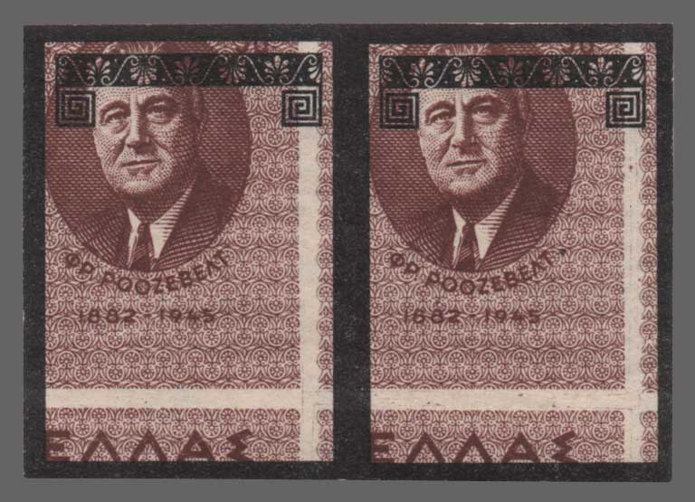 Lot 778 - - 1945-2013 1945-2013 -  Athens Auctions Public Auction 83 General Stamp Sale
