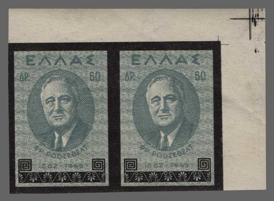 Lot 779 - - 1945-2013 1945-2013 -  Athens Auctions Public Auction 83 General Stamp Sale