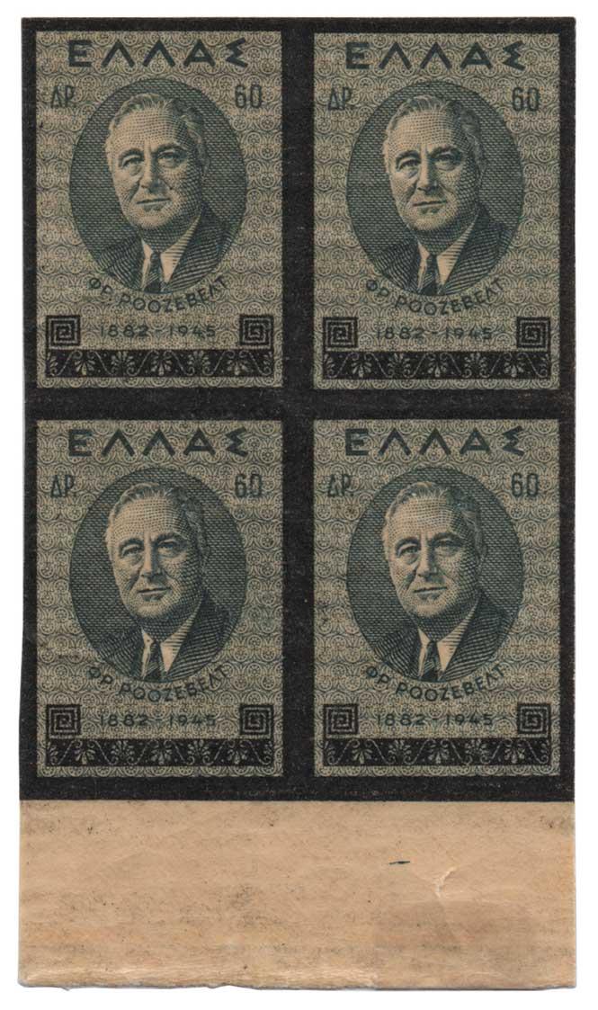 Lot 717 - - 1945-2013 1945-2013 -  Athens Auctions Public Auction 88 General Stamp Sale