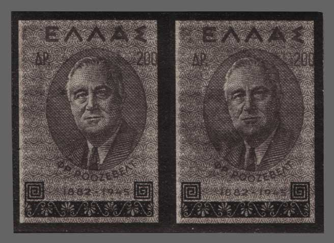 Lot 782 - - 1945-2013 1945-2013 -  Athens Auctions Public Auction 83 General Stamp Sale