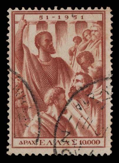 Lot 819 - - 1945-2013 1945-2013 -  Athens Auctions Public Auction 87 General Stamp Sale