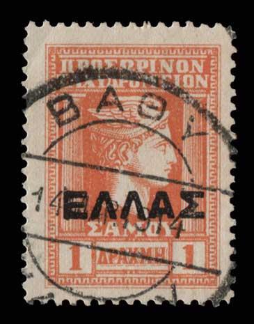 Lot 1232 - -  SAMOS ISLAND Samos Island -  Athens Auctions Public Auction 89 General Stamp Sale