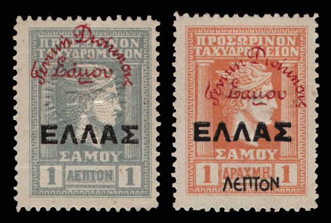 Lot 1325 - -  SAMOS ISLAND Samos Island -  Athens Auctions Public Auction 82 General Stamp Sale
