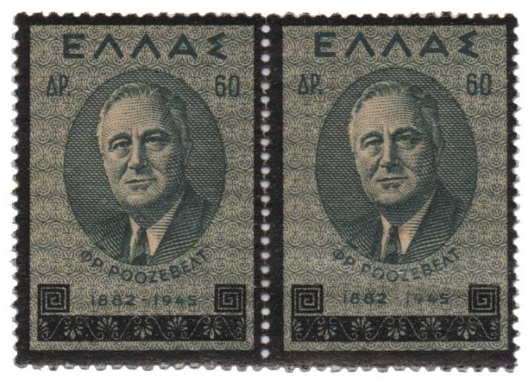 Lot 780 - - 1945-2013 1945-2013 -  Athens Auctions Public Auction 83 General Stamp Sale