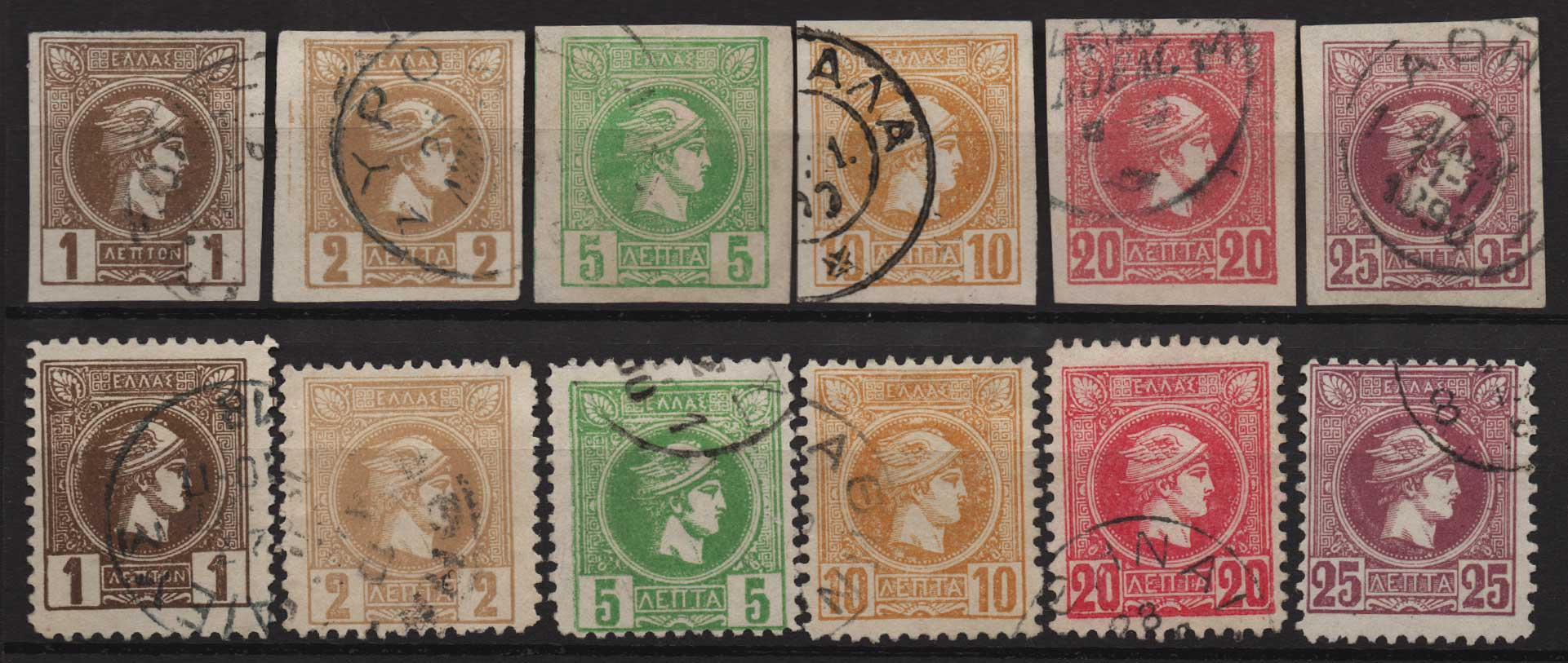 Lot 452 - -  SMALL HERMES HEAD ATHENSPRINTING - 3rd PERIOD -  Athens Auctions Public Auction 83 General Stamp Sale