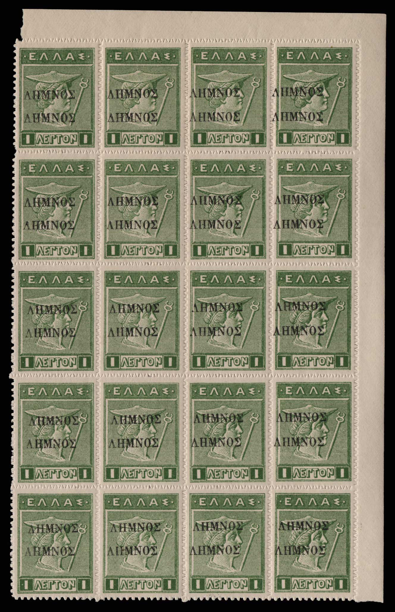 Lot 701 - -  1911 - 1923 λημνοσ ovpt. -  Athens Auctions Public Auction 84 General Stamp Sale
