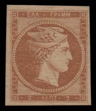Lot 48 - -  LARGE HERMES HEAD 1861 paris print -  Athens Auctions Public Auction 82 General Stamp Sale