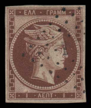Lot 117 - -  LARGE HERMES HEAD 1862/67 consecutive athens printings -  Athens Auctions Public Auction 86 General Stamp Sale