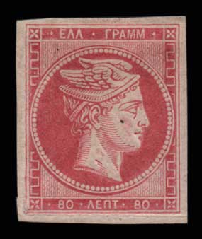 Lot 183 - -  LARGE HERMES HEAD 1862/67 consecutive athens printings -  Athens Auctions Public Auction 83 General Stamp Sale