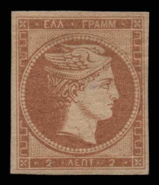 Lot 52 - -  LARGE HERMES HEAD 1861 paris print -  Athens Auctions Public Auction 85 General Stamp Sale