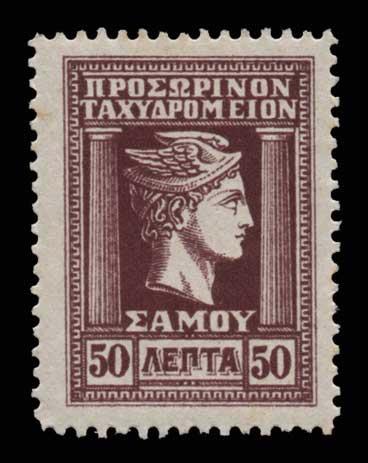 Lot 1293 - -  SAMOS ISLAND Samos Island -  Athens Auctions Public Auction 87 General Stamp Sale