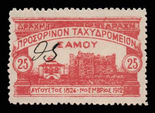 Lot 1275 - -  SAMOS ISLAND Samos Island -  Athens Auctions Public Auction 86 General Stamp Sale