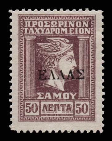 Lot 1276 - -  SAMOS ISLAND Samos Island -  Athens Auctions Public Auction 86 General Stamp Sale