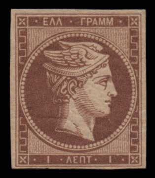 Lot 115 - -  LARGE HERMES HEAD 1862/67 consecutive athens printings -  Athens Auctions Public Auction 86 General Stamp Sale